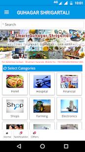 SMART GUHAGAR - SHRIGARTALI - náhled
