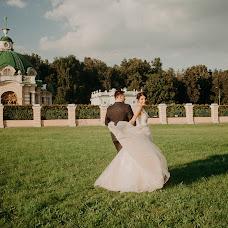 Wedding photographer Roman Yuklyaevskiy (yuklyaevsky). Photo of 20.11.2017