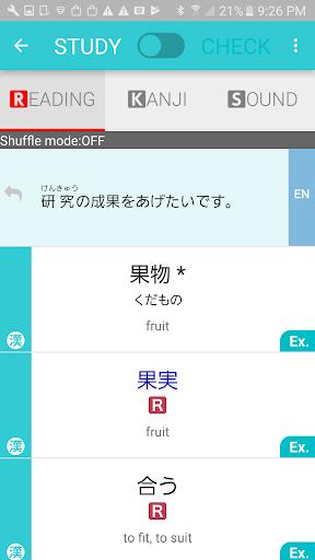 Basic Kanji Plus 1.0.6 Windows u7528 3