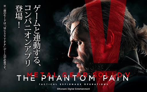 MGS V: THE PHANTOM PAIN