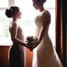 Wedding photographer Rolandas Bartkus (bartkus). Photo of 20.06.2015