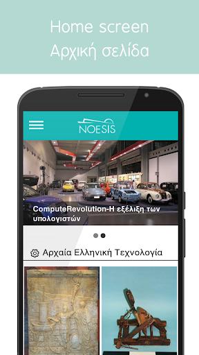 Noesis Digital Archive