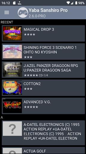 Yaba Sanshiro Pro - Sega Saturn Emulator  screenshots 1