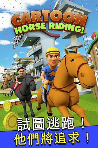 動畫片 賽馬 免費 - 跑馬 騎馬的遊戲