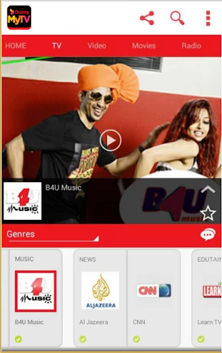 Dialog MyTV - Live Mobile Tv 25 screenshots 5