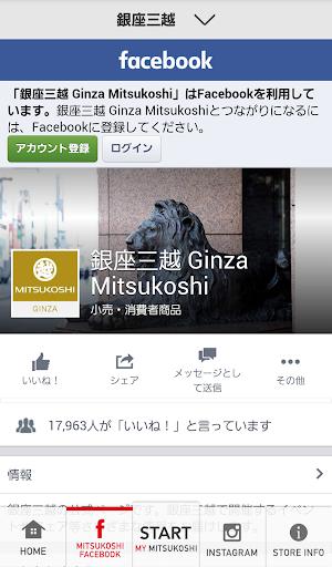 MY MITSUKOSHI 1.0.9 Windows u7528 3