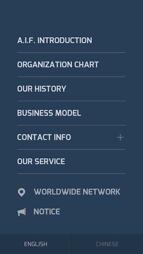 A.I.F. China Business 1.0 screenshots 3