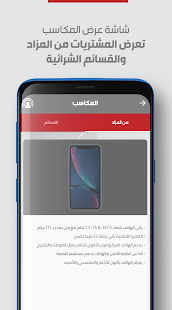 Amman TV for PC-Windows 7,8,10 and Mac apk screenshot 5