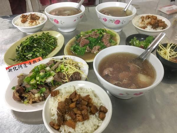 台南市新化區阿蓮牛肉湯-天然用心熬煮的中藥蔬果湯頭,喝完整天滿滿的能量