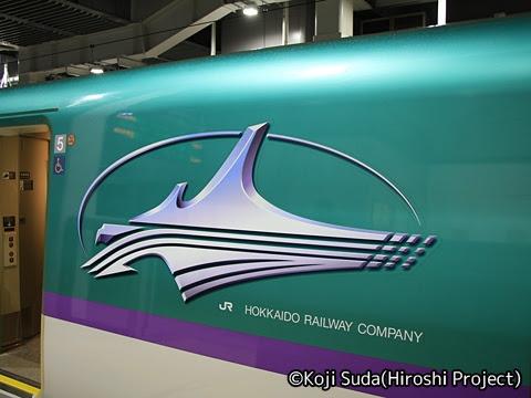 JR北海道 H5系新幹線「はやぶさ」 新函館北斗にて_03