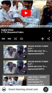 ASGHAR KHOSO/GHULAM ASGHAR SINDHI FUNNY VIDEOS - náhled