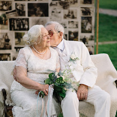 Wedding photographer Andrey Melnichenko (AmPhoto). Photo of 26.04.2016