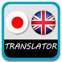 Japanese English Translator icon
