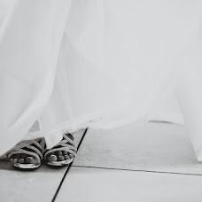 Wedding photographer Alisa Lutchenkova (Lut4enkova). Photo of 20.06.2017