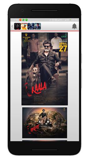 Tamil Movie Stills 3.9 screenshots 2