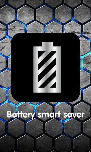 バッテリー スマート セーバー