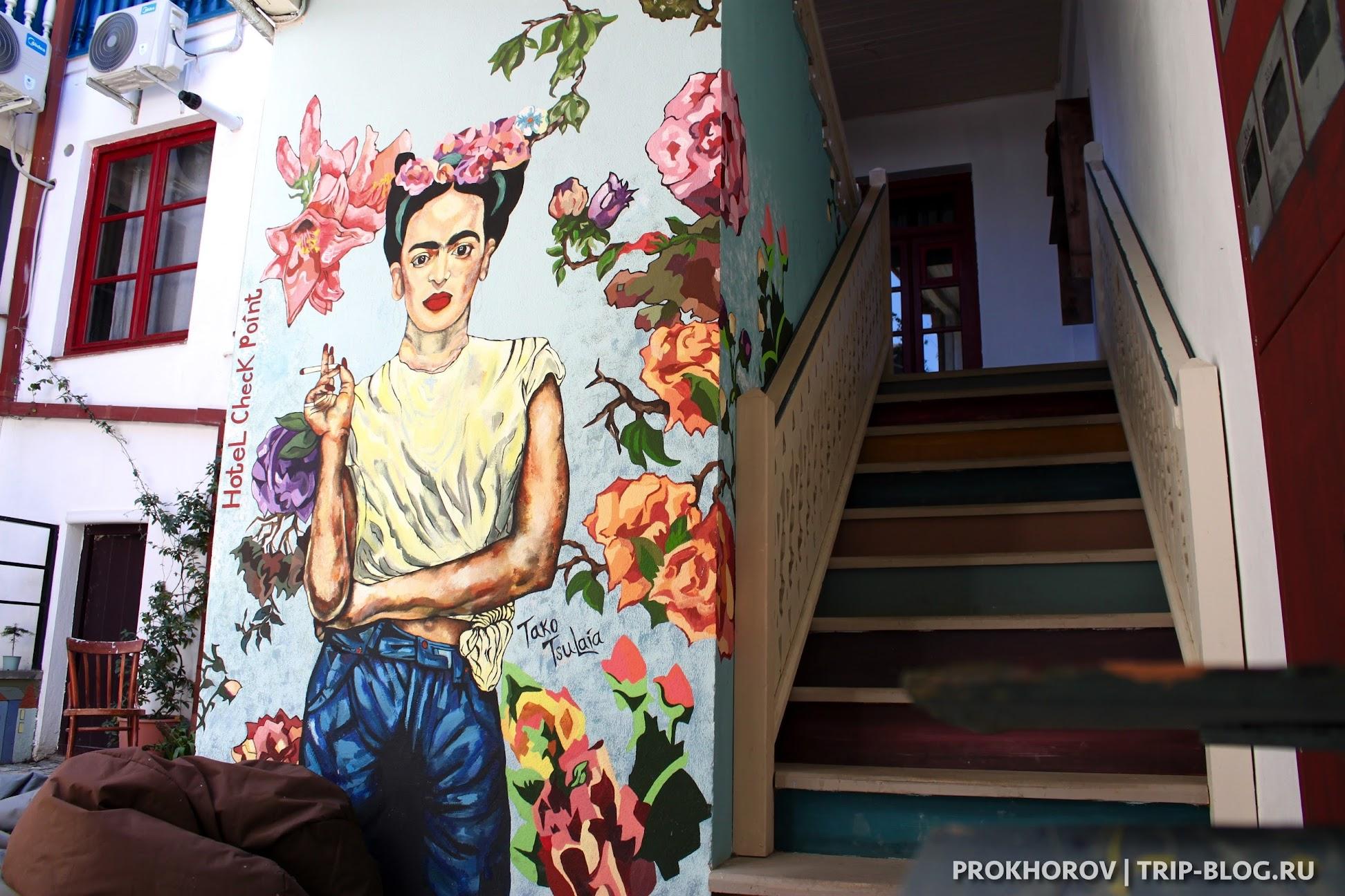 Фрида Кало в Тбилиси