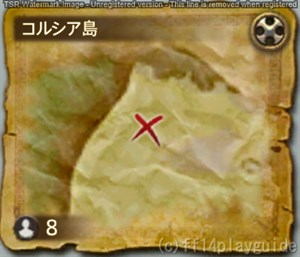 G11地図座標(Treasure hunt)