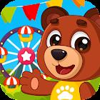 游乐园:迷你儿童游戏 icon