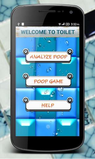 玩免費娛樂APP|下載船尾アナライザ app不用錢|硬是要APP