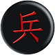 Download 象棋杀法练习 For PC Windows and Mac
