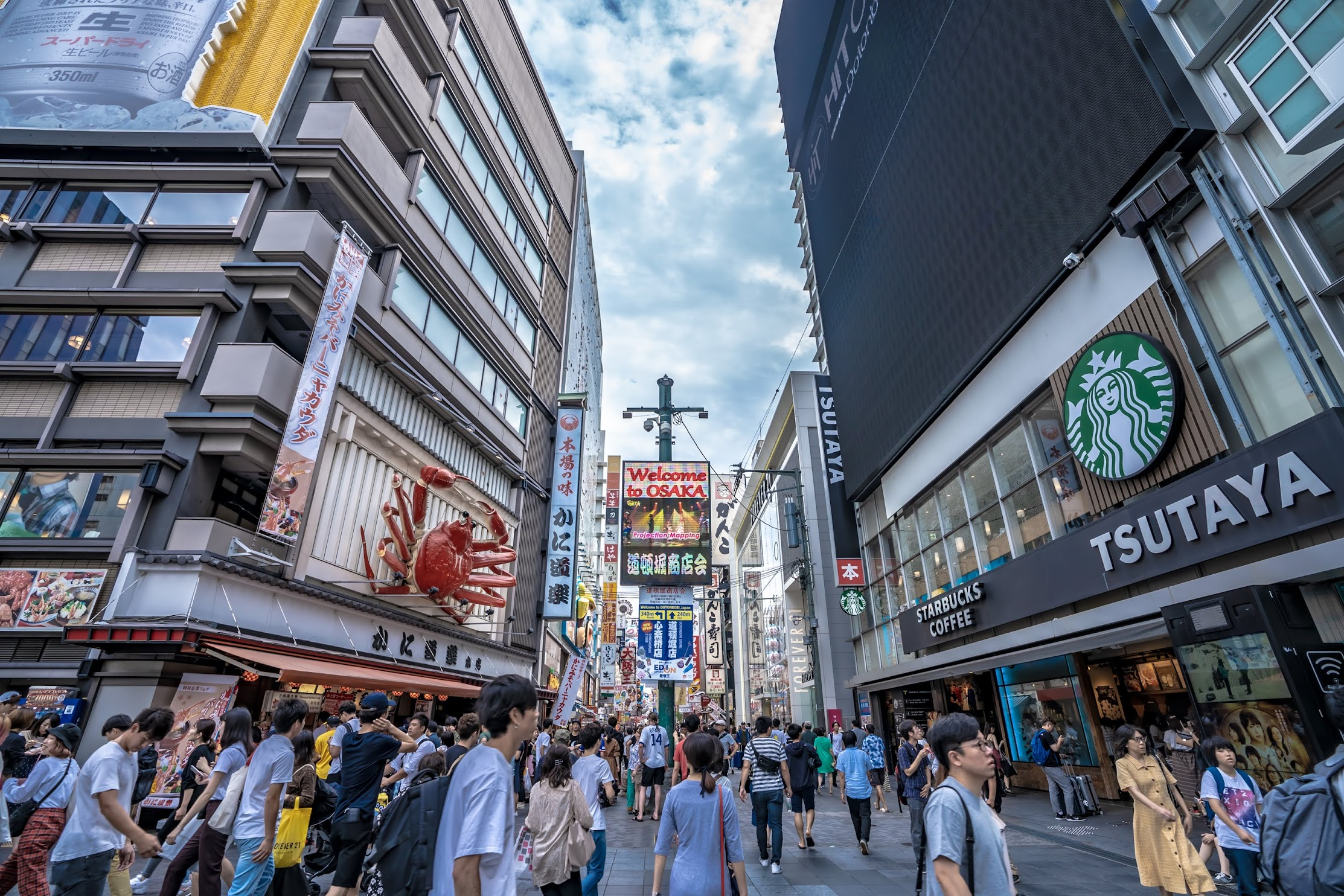 Dotonbori Shopping District2