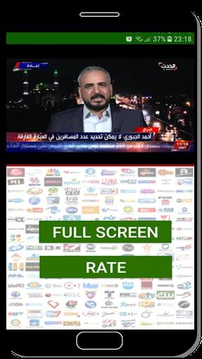 TV Arab live : Direct and Replay screenshot 3