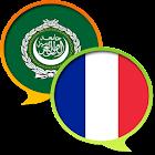Dictionnaire Arabe Français icon