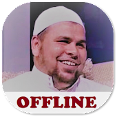 Abdallah Kamel Full Quran Offline Mp3 Android APK Download Free By Abyadapps