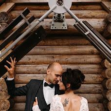 Wedding photographer Anastasiya Sascheka (NstSashch). Photo of 31.07.2018
