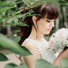 Wedding photographer Nastya Komarova (sickfancy). Photo of 09.07.2017