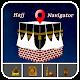 Hajj Navigator - Makkah O Madinah Live Navigation APK