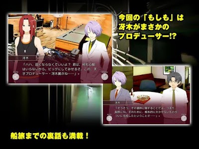 LTLサイドストーリー vol.3 screenshot 11