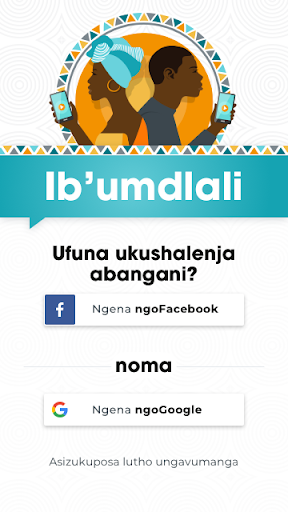 ib'umdlali – play | learn | win screenshot 2