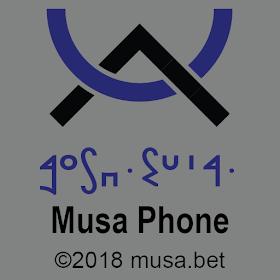 Musa Phone