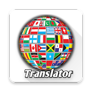 All Languages Translator Machine