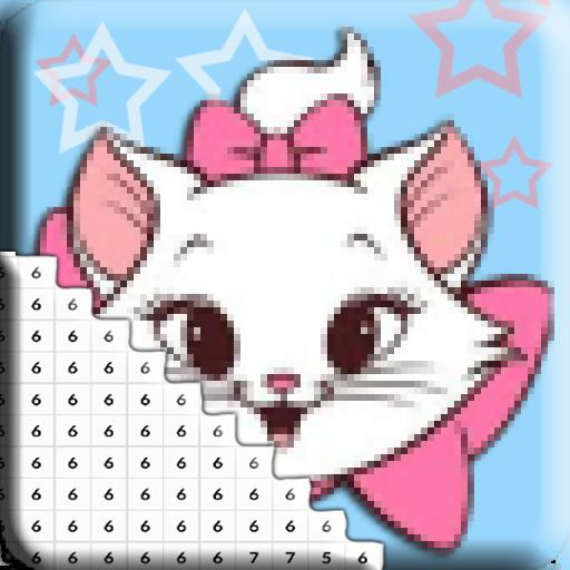 Cute Cat Coloring By Number Pixel Art Applications Sur