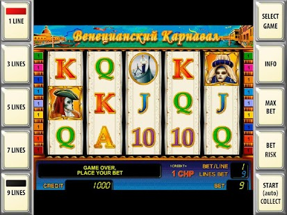 Интернет казино бонус без депозита