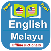 English - Malay Offline Dictionary