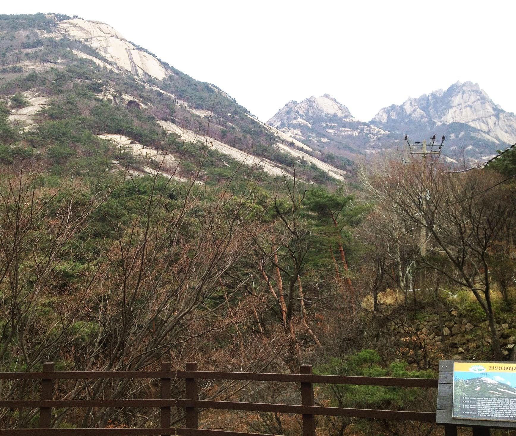 Bugundae Peak