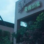 冒煙的喬美式墨西哥餐廳