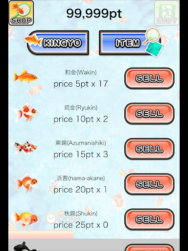 Shin Goldfish Scooping 2.4.2 Windows u7528 7