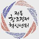 Jeonbuk CCEI