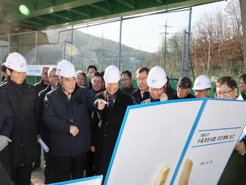 백군기 시장, 기흥저수지 수질개선사업 현장점검