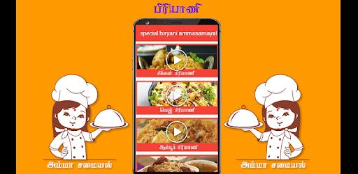 Tipps zum schnellen Abnehmen in Telugu