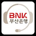 BNK부산은행 원격지원