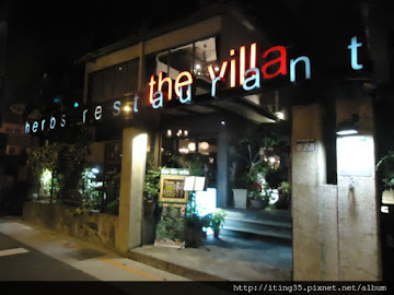 The Villa Herbs Restaurant
