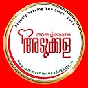 Ammachiyude Adukkala™ APK