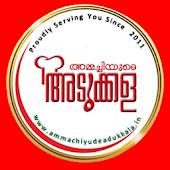 Ammachiyude Adukkala™