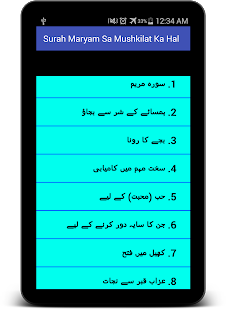 Surah Maryam Sa Mushkilat Hal for PC-Windows 7,8,10 and Mac apk screenshot 11